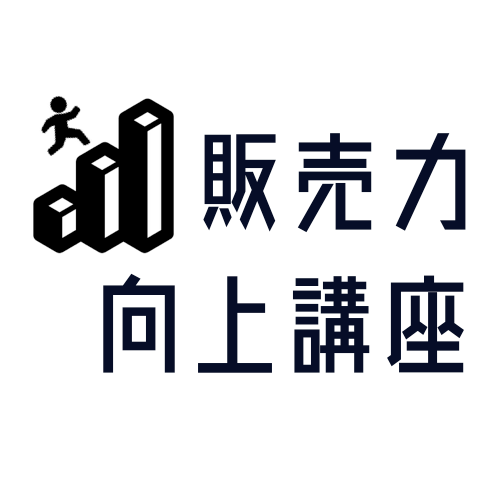 オフィシャルブログのイメージ
